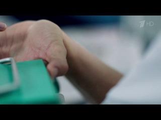 "������ Sherlock (bbc)3 ����� 3 ����� ""��� ��������� ����"" ������ �����"